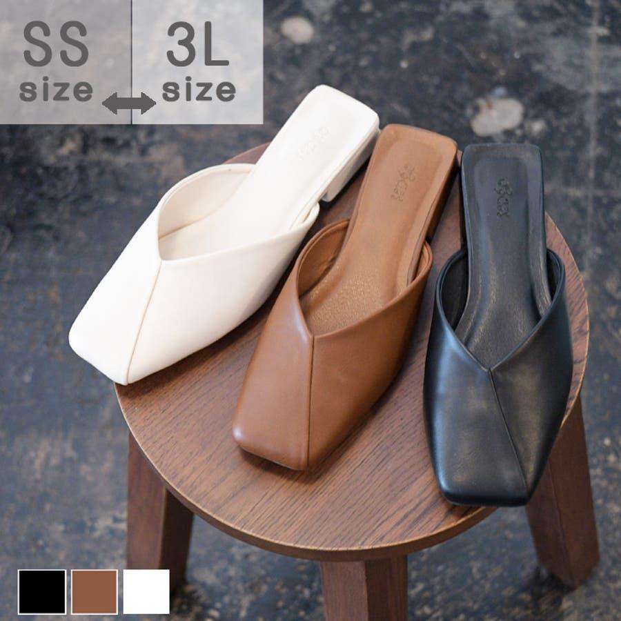 靴 レディース シューズ ミュール パンプス スクエアトゥ フラット おしゃれ かわいい 大人 ローヒール 黒 ブラック 合皮NOFALL SANGO サンゴ ノーフォール 21683 1