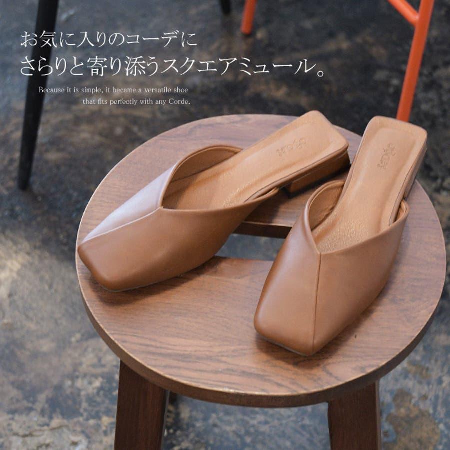 靴 レディース シューズ ミュール パンプス スクエアトゥ フラット おしゃれ かわいい 大人 ローヒール 黒 ブラック 合皮NOFALL SANGO サンゴ ノーフォール 21683 2