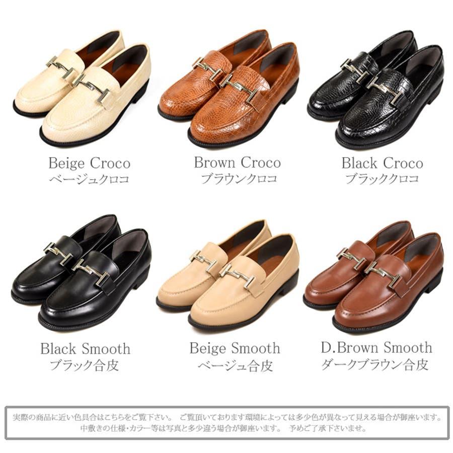 レディース 靴 ローファー マニッシュ シンプル おしゃれ ビット 可愛い 黒 ブラック ブラウン クロコ ベージュ フラット歩きやすい NOFALL SANGO サンゴ ノーフォール 21571 3