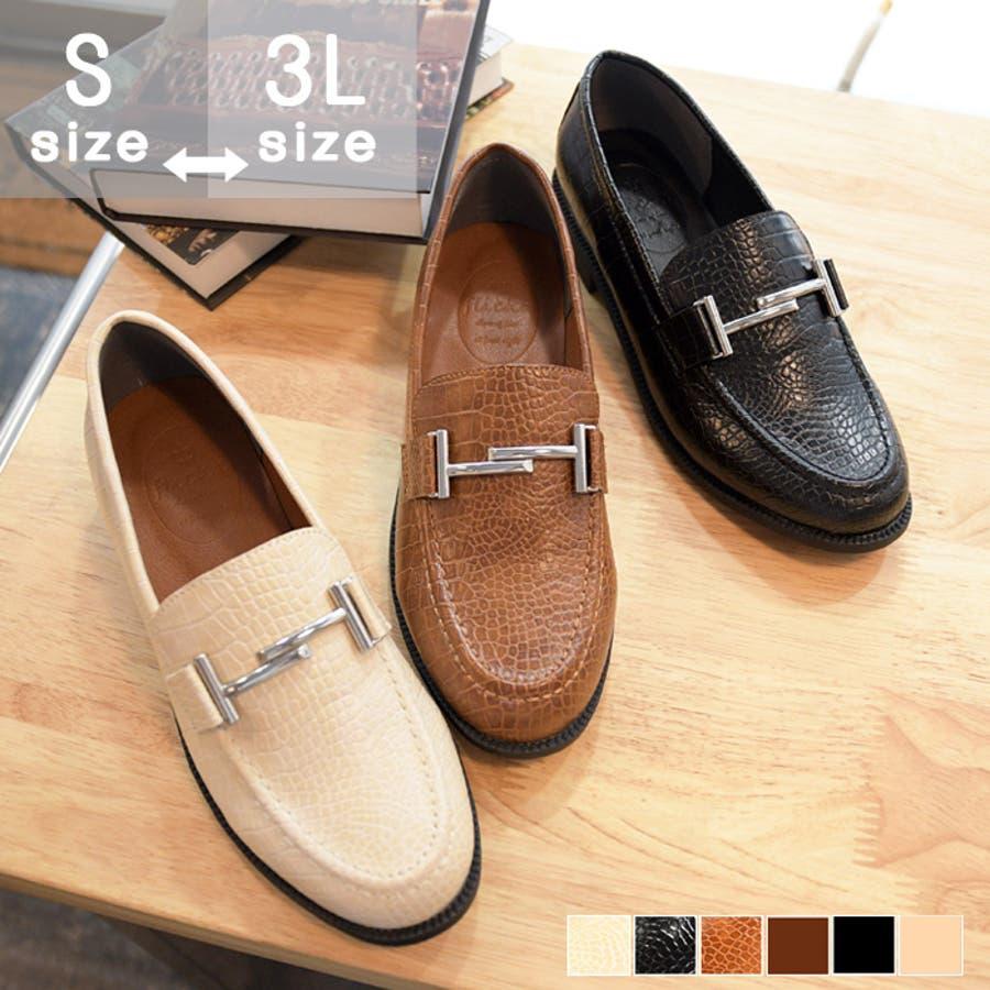 レディース 靴 ローファー マニッシュ シンプル おしゃれ ビット 可愛い 黒 ブラック ブラウン クロコ ベージュ フラット歩きやすい NOFALL SANGO サンゴ ノーフォール 21571 1