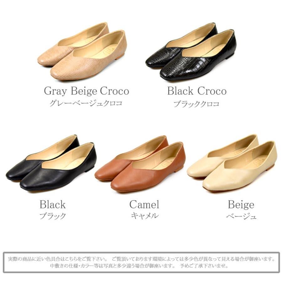 レディース 靴 パンプス フラットぺたんこ おしゃれ 可愛い スクエアトゥ Vカット 黒 ブラック キャメル ベージュ クロコ NOFALL SANGO サンゴノーフォール 21687 3