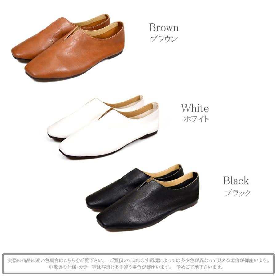 靴 レディース パンプス スリッポンバブーシュ おしゃれ 大人 柔らかい 軽い スクエアトゥ ブラック ベージュ ブラウン ホワイト 黒 NOFALLSANGO 21673 3