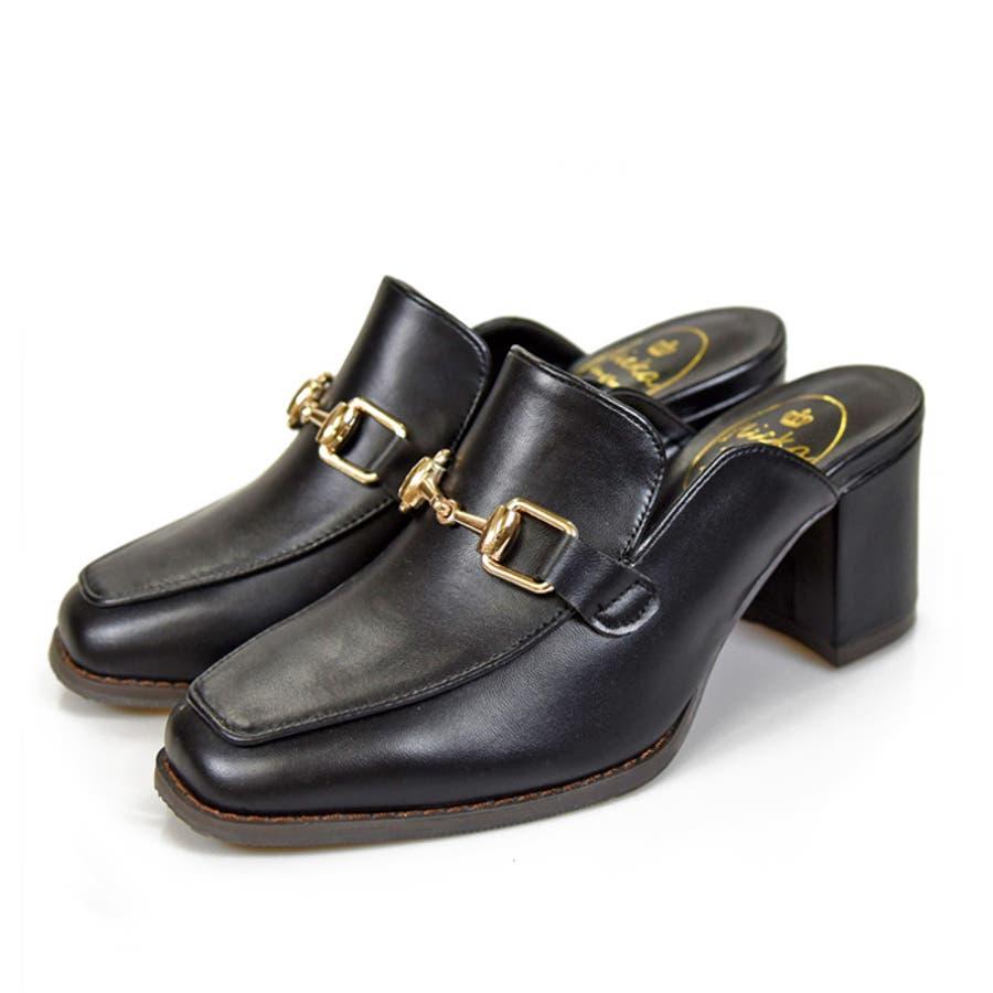 靴 レディース シューズ ミュール クロコビット スリッパ おじ靴 婦人靴 かわいい OL ローファー ママ ブラック ブラウン NOFALL SANGO サンゴ ノーフォール 21702 21