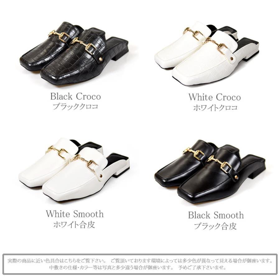 靴 レディース シューズ ミュールパンプス スクエアトゥ ビット おしゃれ かわいい 大人 ローヒール 黒 ブラック クロコ NOFALL SANGO サンゴノーフォール 21668 3