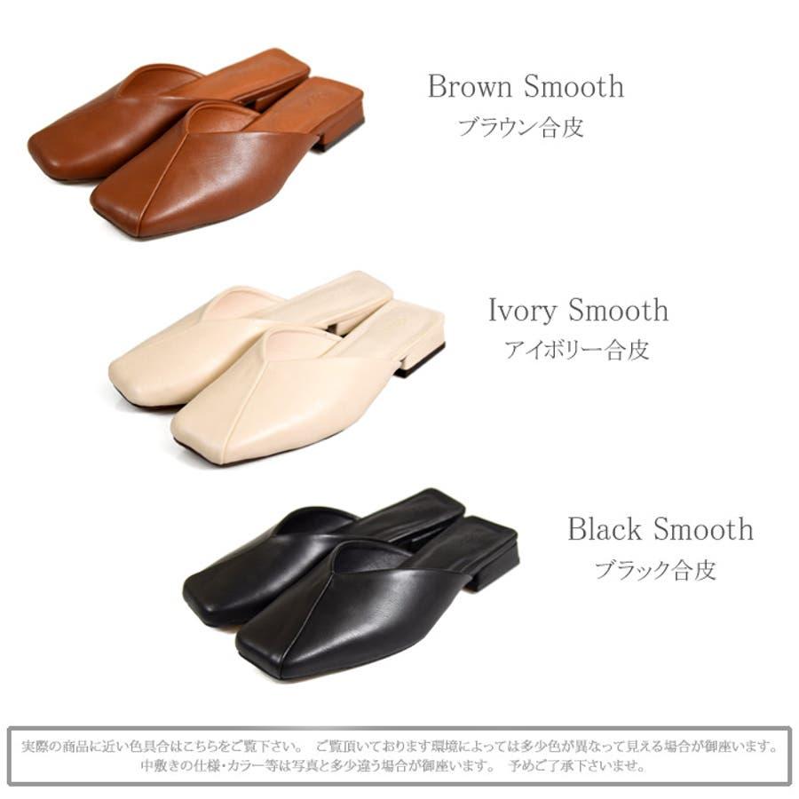 靴 レディース シューズ ミュール パンプス スクエアトゥ フラット おしゃれ かわいい 大人 ローヒール 黒 ブラック 合皮NOFALL SANGO サンゴ ノーフォール 21683 3
