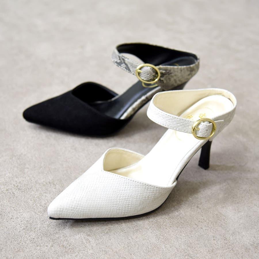 靴 レディース シューズ パンプスミュール Vカット アーモンドトゥ おしゃれ 大人っぽい ピンヒール 黒 ブラック NOFALL SANGO サンゴ ノーフォール 21713 2