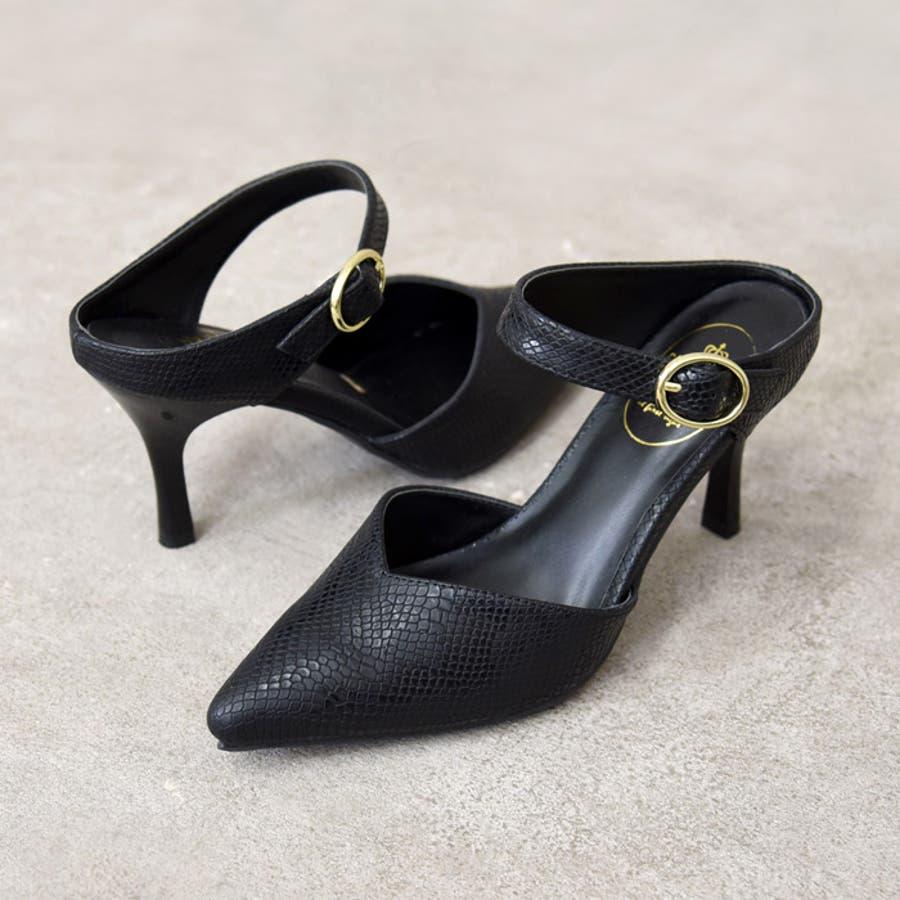 靴 レディース シューズ パンプスミュール Vカット アーモンドトゥ おしゃれ 大人っぽい ピンヒール 黒 ブラック NOFALL SANGO サンゴ ノーフォール 21713 8