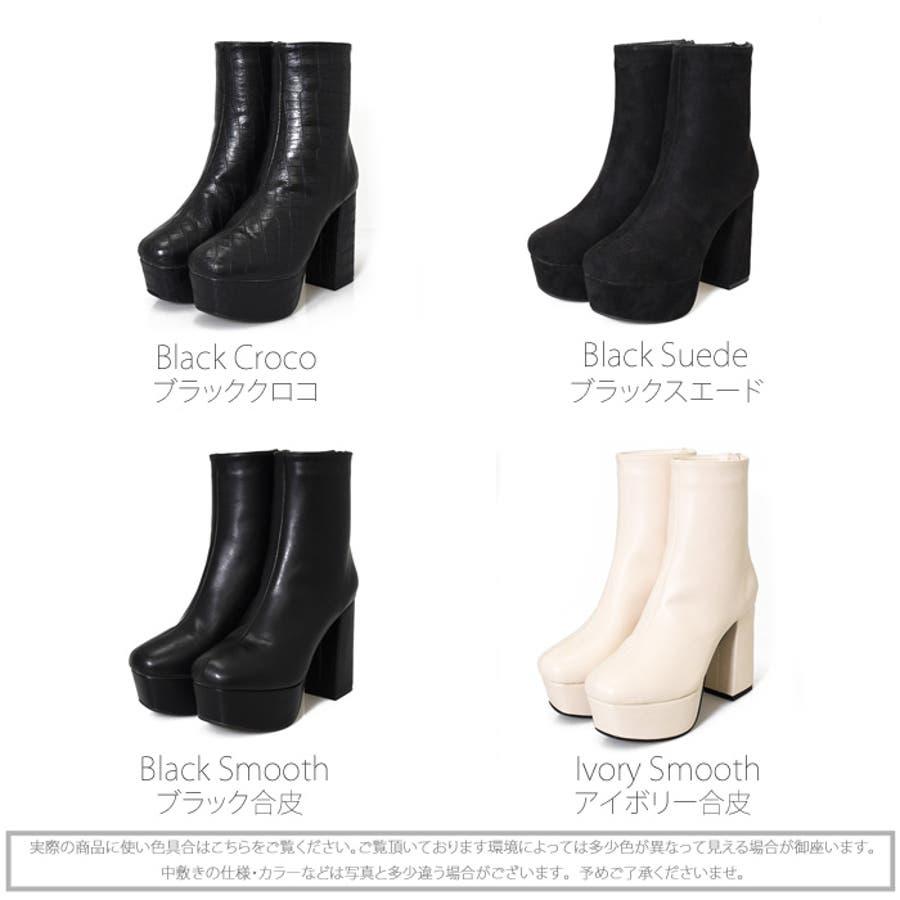 ブーツ プラットフォーム 厚底 美脚 靴 レディース トレンド シンプル カジュアル 痛くない 脚長大きいサイズ 小さいサイズ 秋冬 スクエアトゥ スエード クロコ 合皮 おしゃれ ブラック アイボリー 白 NOFALL21864 3