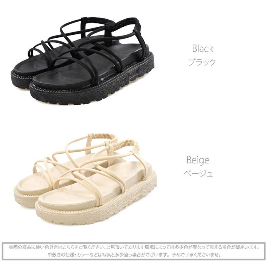 靴 ストリングサンダル ストラップ ヒール レディース プラットフォームサンダル 楽ちん トレンドシンプル カジュアル 淡色コーデ 履きやすい ブラック ベージュ スリッパ 大人女子 夏 リゾート アウトドア NOFALL 878 4