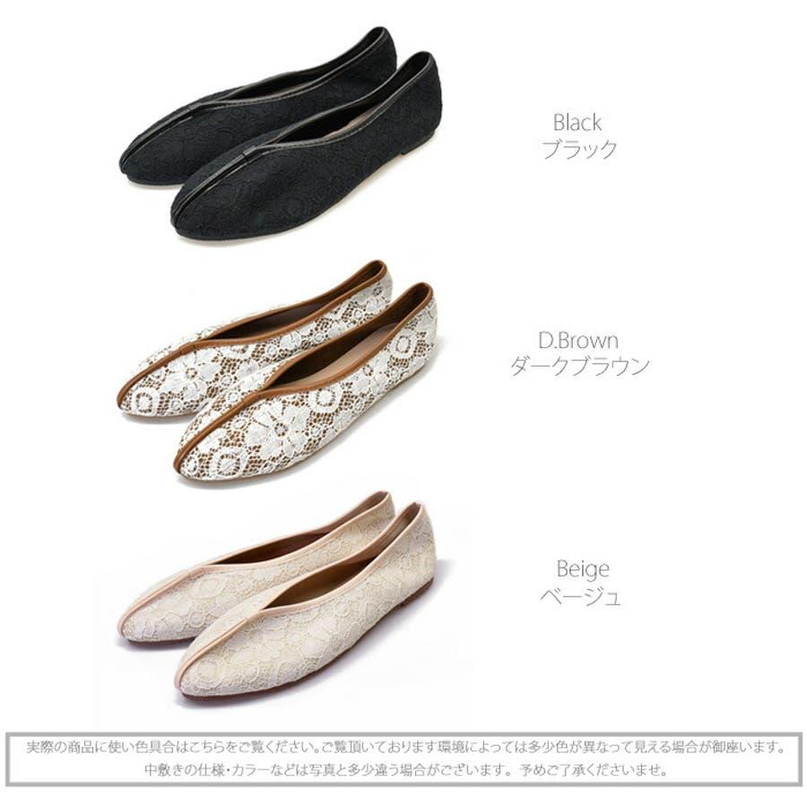 靴 レディース チャイナシューズ 2