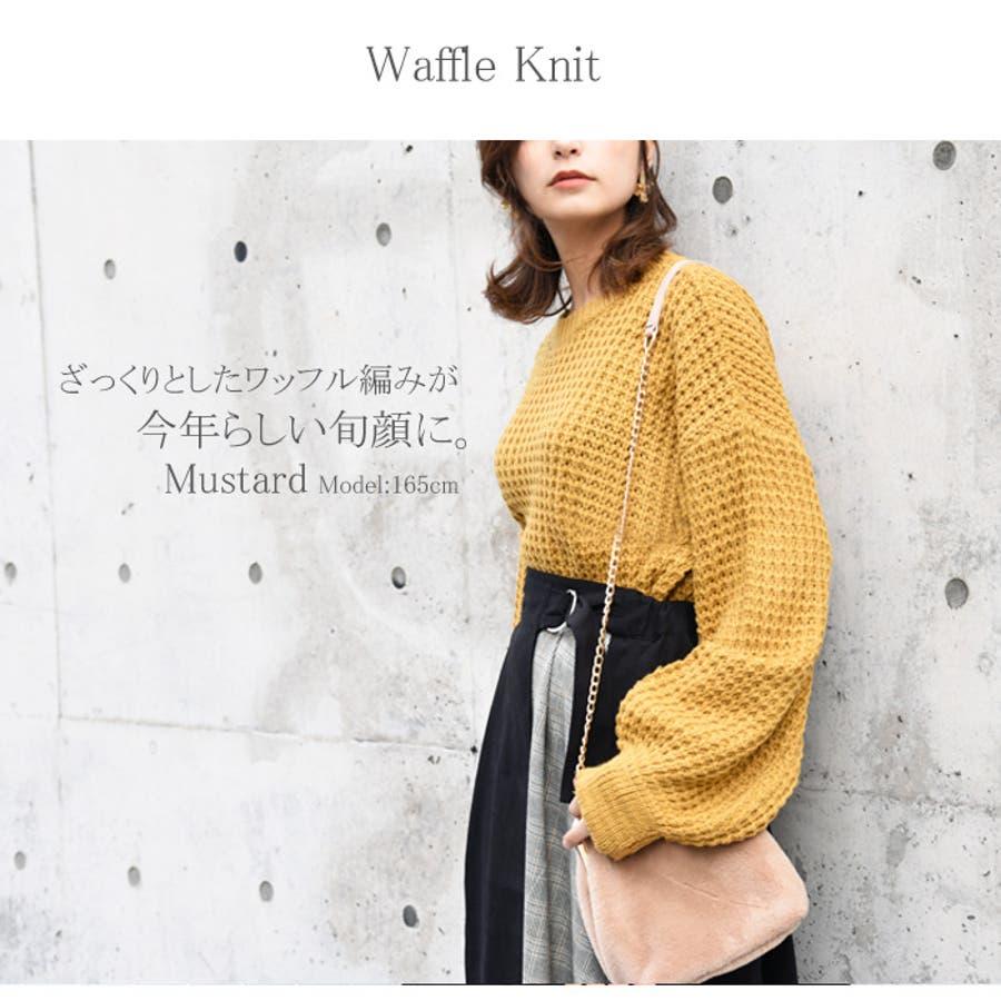 ワッフル編みクルーネックニット おしゃれかわいい レディース 2