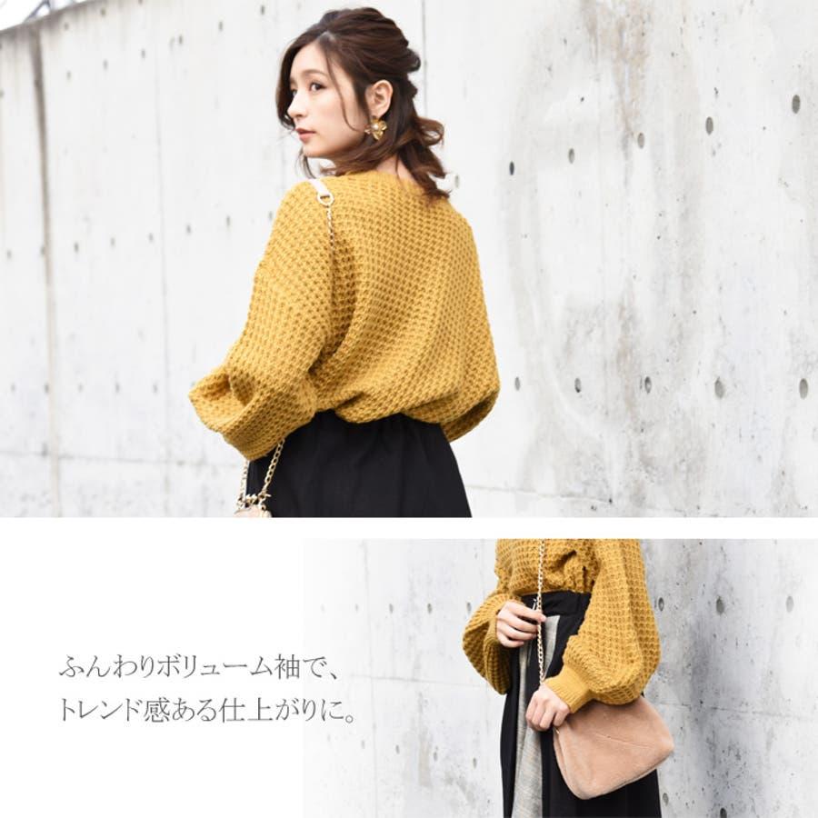 ワッフル編みクルーネックニット おしゃれかわいい レディース 6