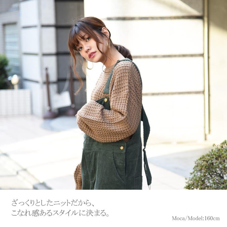 ワッフル編みクルーネックニット おしゃれかわいい レディース 8