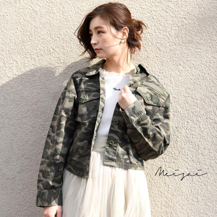ジャケット おしゃれ かわいい 2
