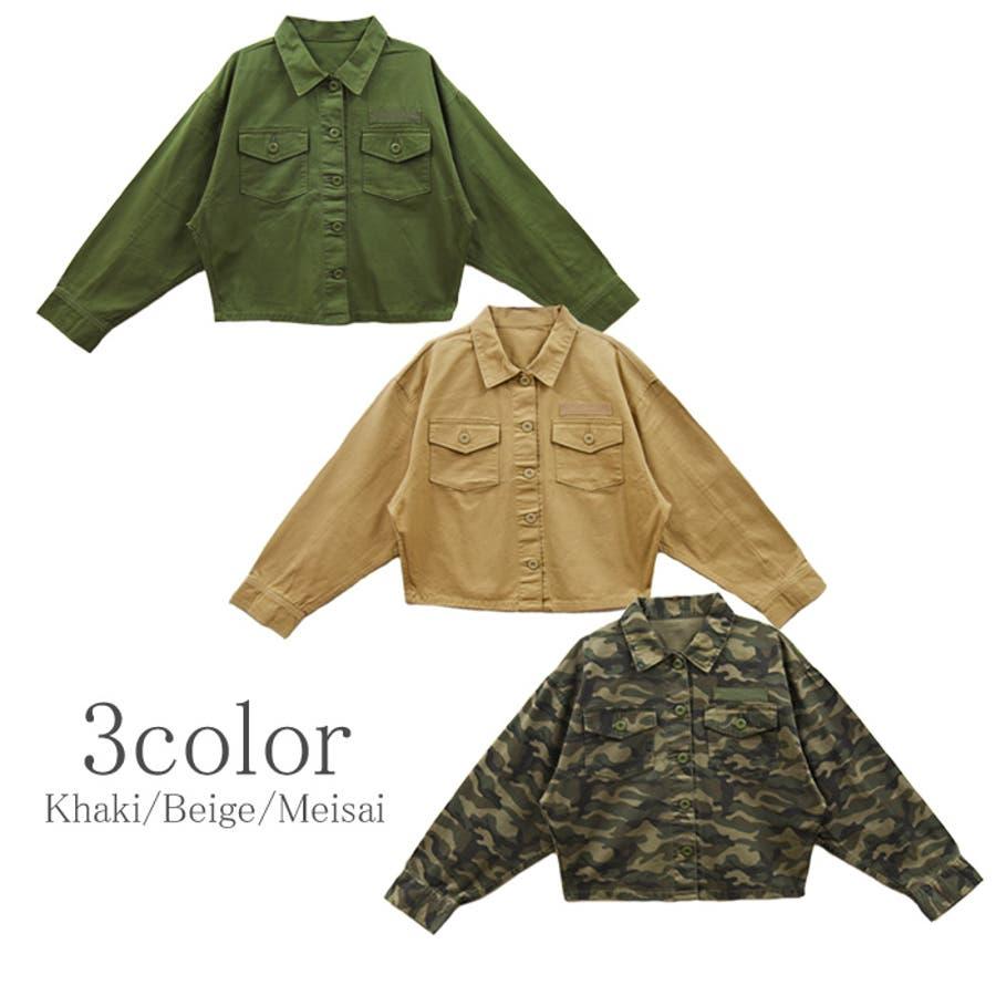 ジャケット おしゃれ かわいい 3