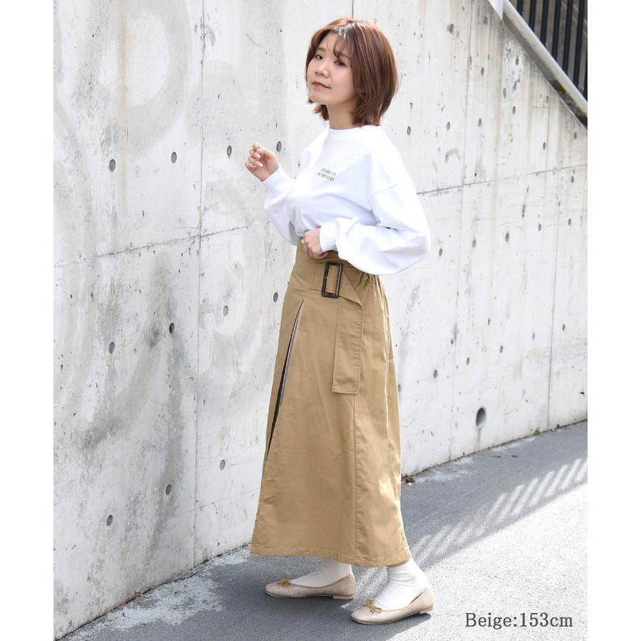 ツイル×トロピカルプリーツ切替スカート ロング レディース 7
