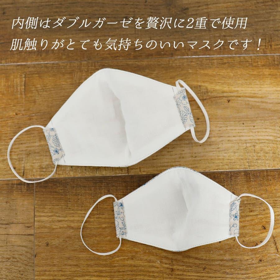 洗えるマスク 布マスク 大人マスク 子供マスク 大人 子供 通勤 通学 出かけ 多機能 洗える 水洗いOK 9