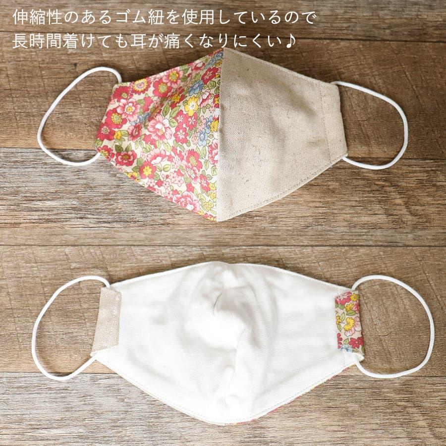 布マスク 大人マスク バイカラー 小花柄 ピンク 綿麻 1枚 大人 小さいサイズ ガーゼ 綿 2