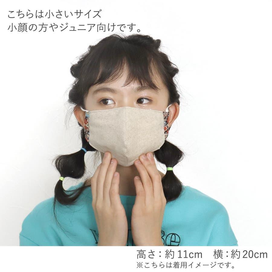 布マスク 大人マスク バイカラー 小花柄 ピンク 綿麻 1枚 大人 小さいサイズ ガーゼ 綿 6