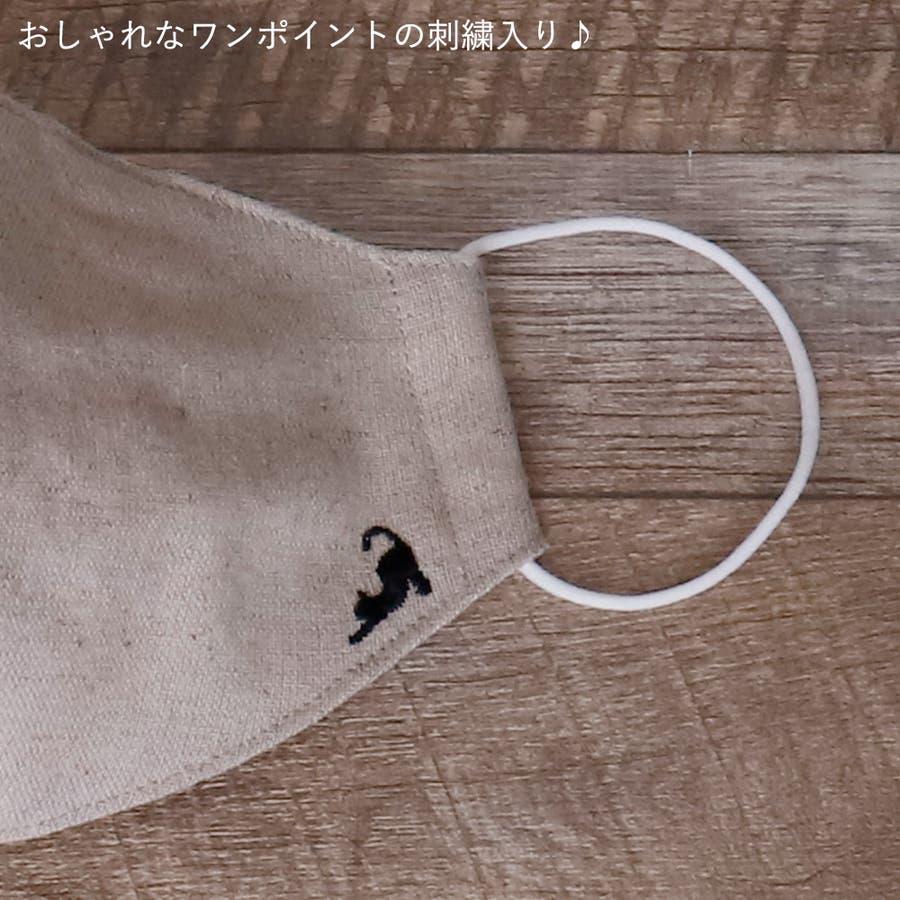 布マスク 大人マスク 立体 綿麻 刺繍入り 猫 1枚 大人 小さいサイズ ガーゼ 綿 洗える 2