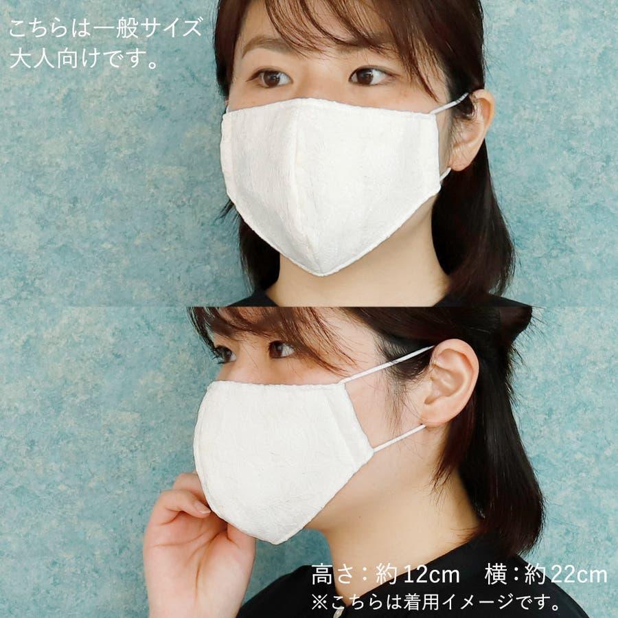 布マスク 大人マスク 立体 麻の葉柄 ベージュ 1枚 大人 小さいサイズ ガーゼ 綿 洗える 5