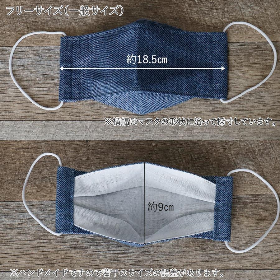 夏用マスク 大人マスク 舟形 麻 ガーゼ ドット ホワイト 夏 西村大臣 涼しい 日本製 小さい 7