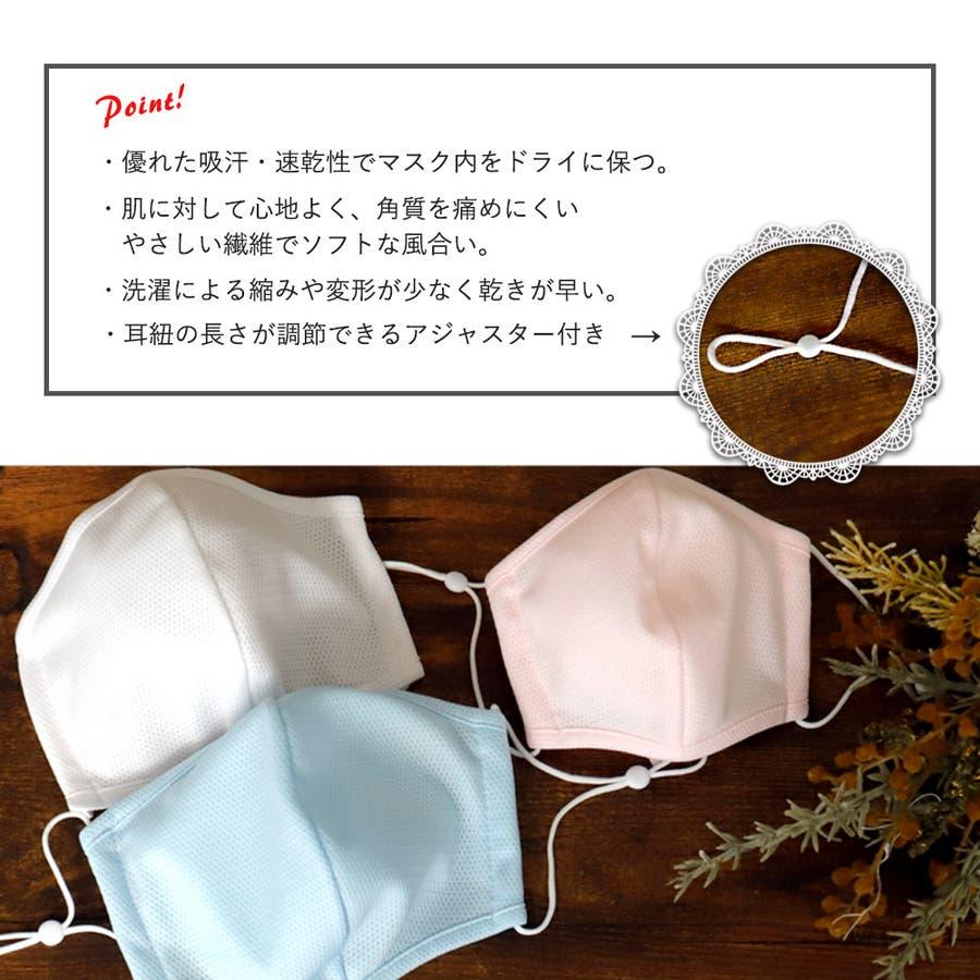 布マスク 大人マスク 立体 日本製 メッシュ 大人 小さいサイズ 都知事 アジャスター付 5