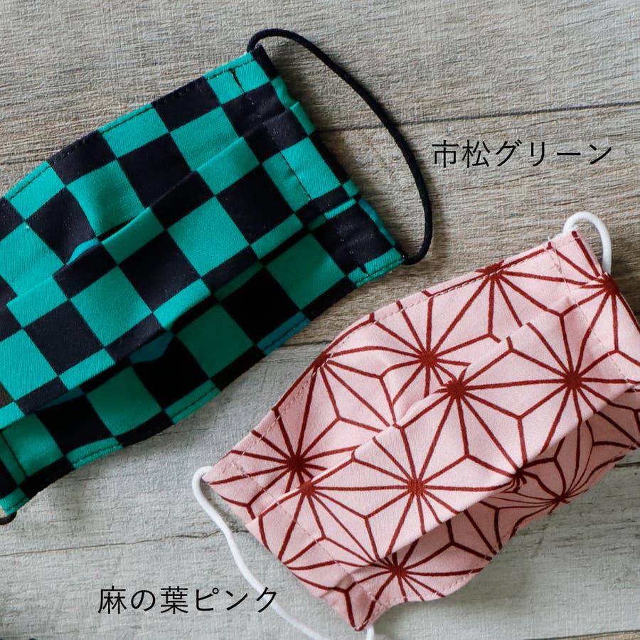 布マスク 子供マスク プリーツ 日本製 市松 麻の葉 キッズ 綿 ガーゼ 2