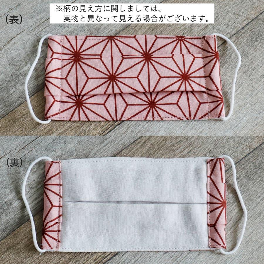 布マスク 子供マスク プリーツ 日本製 市松 麻の葉 キッズ 綿 ガーゼ 3
