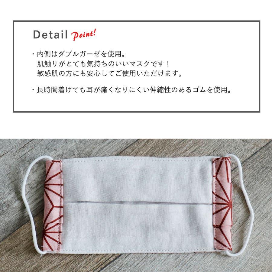 布マスク 子供マスク プリーツ 日本製 市松 麻の葉 キッズ 綿 ガーゼ 4