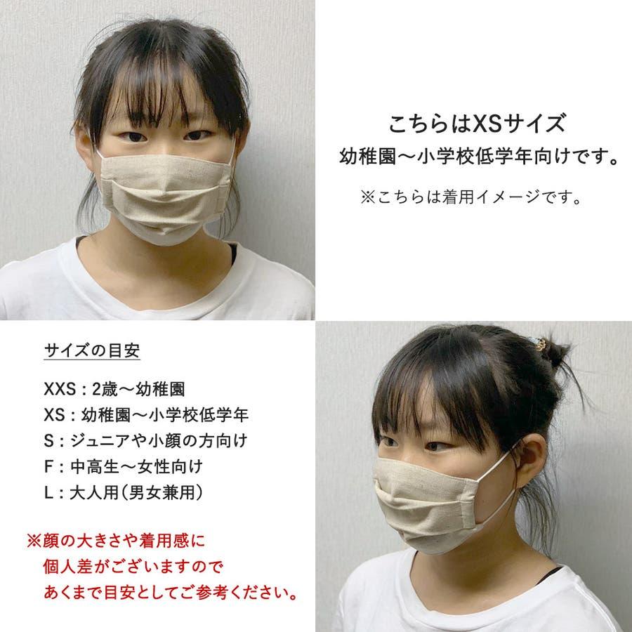 布マスク 子供マスク プリーツ 日本製 市松 麻の葉 キッズ 綿 ガーゼ 6