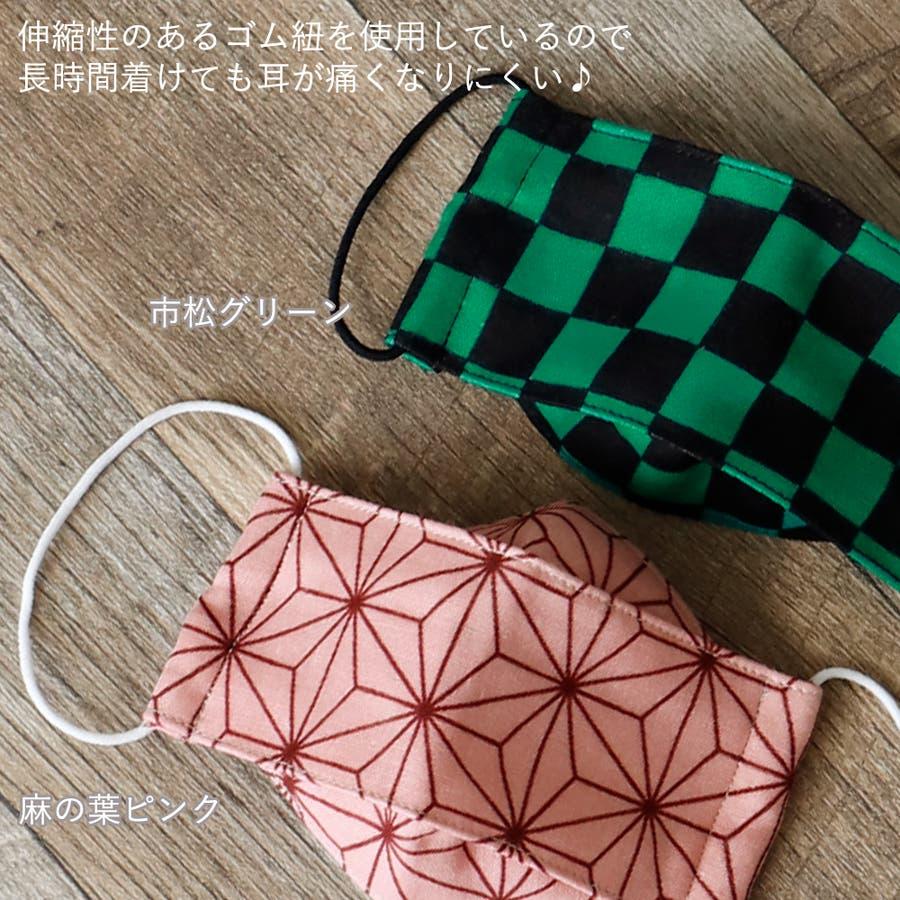 布マスク 子供マスク 舟形 大臣マスク 日本製 市松 麻の葉 綿 ガーゼ 2