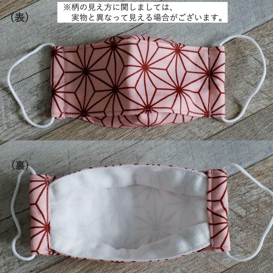 布マスク 子供マスク 舟形 大臣マスク 日本製 市松 麻の葉 綿 ガーゼ 3