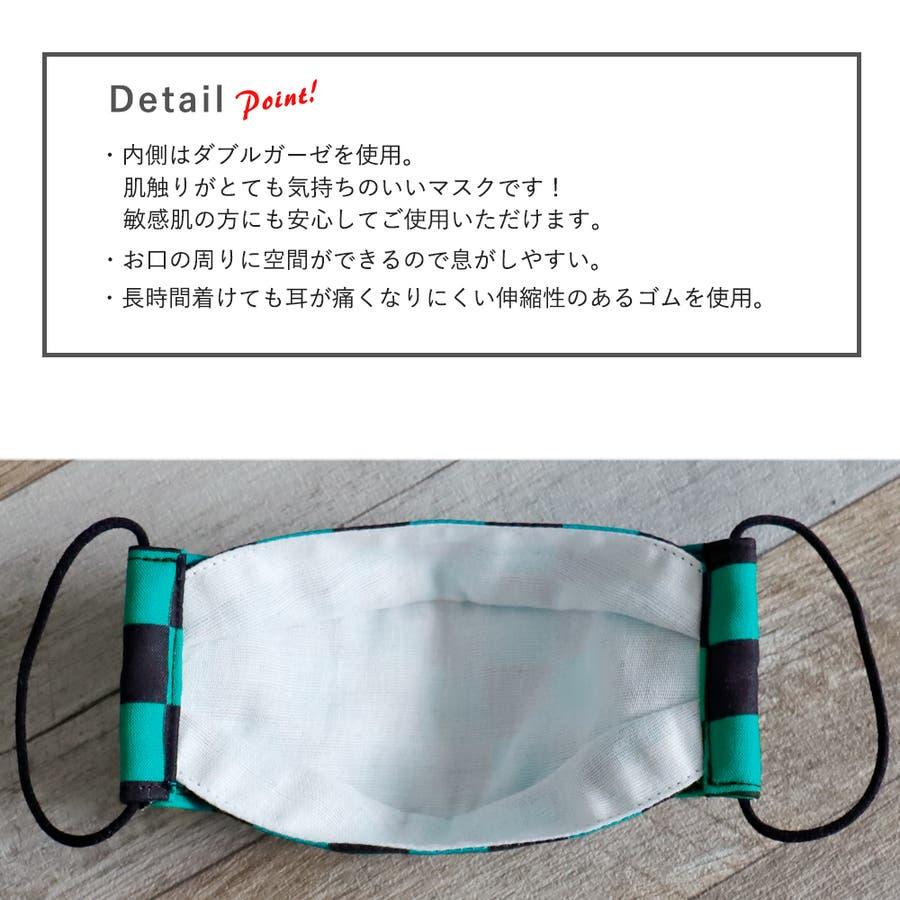 布マスク 子供マスク 舟形 大臣マスク 日本製 市松 麻の葉 綿 ガーゼ 4
