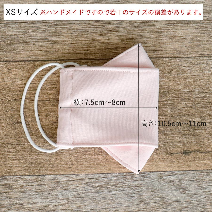 布マスク 子供マスク 舟形 大臣マスク 日本製 市松 麻の葉 綿 ガーゼ 7