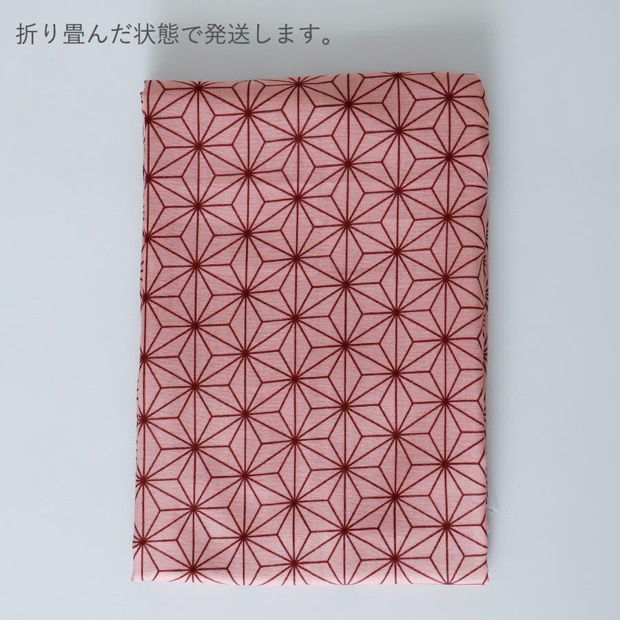 生地 カット生地 綿 麻の葉 ハンドメイド 手作り 小物 コットン 4