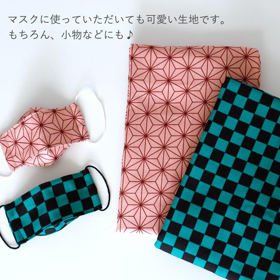 生地 カット生地 綿 麻の葉 ハンドメイド 手作り 小物 コットン 5