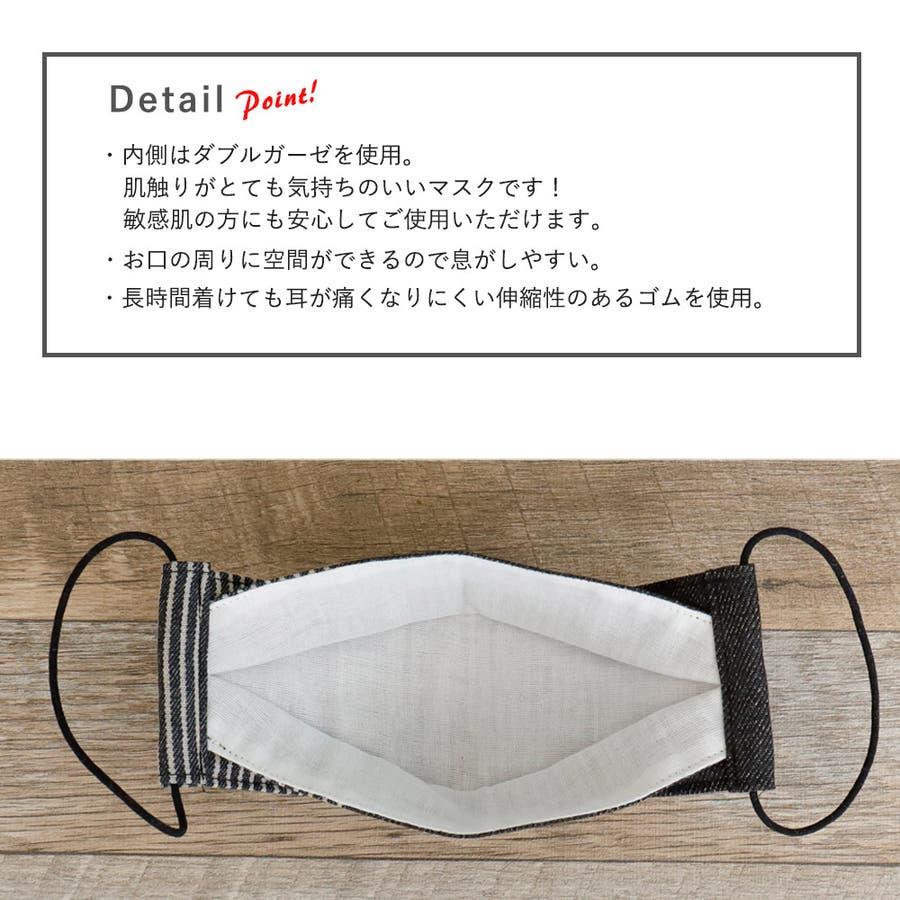 布マスク 大人マスク 舟形 大臣マスク 日本製 デニム調 綿 ガーゼ 敏感肌 肌に優しい 小顔 3