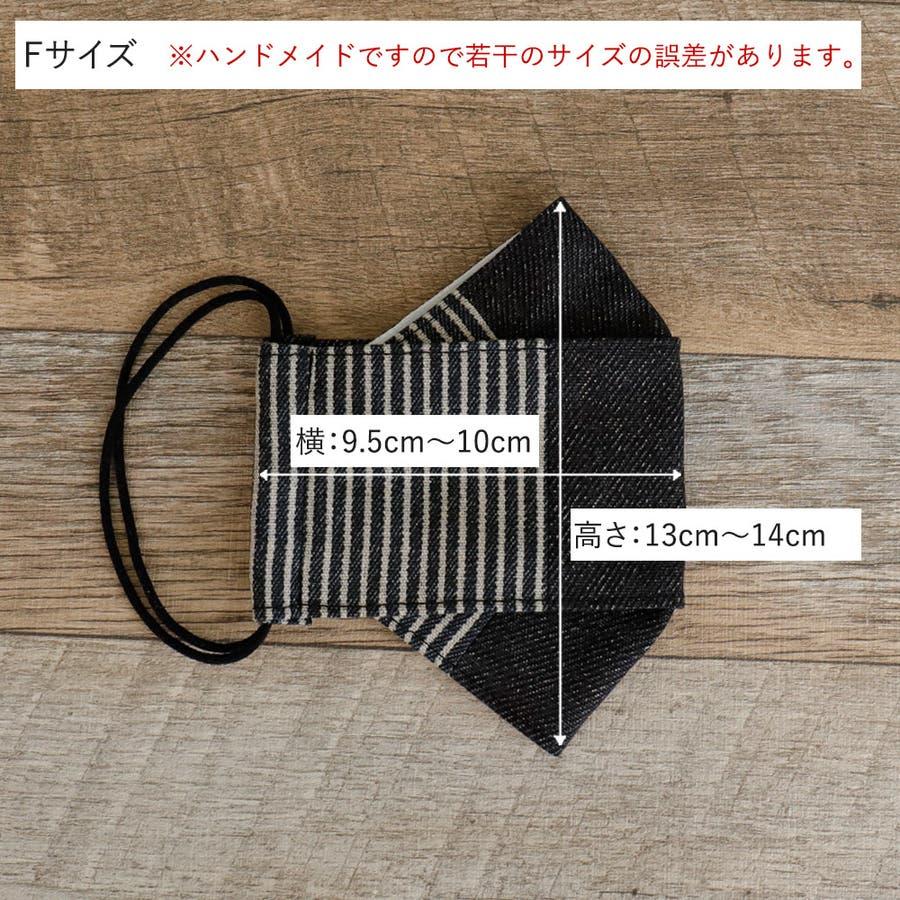 布マスク 大人マスク 舟形 大臣マスク 日本製 デニム調 綿 ガーゼ 敏感肌 肌に優しい 小顔 6