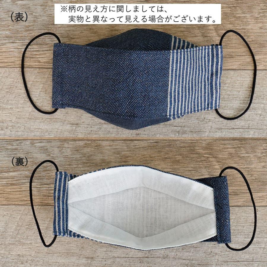 布マスク 大人マスク 舟形 大臣マスク 日本製 デニム調 綿 ガーゼ 敏感肌 肌に優しい 小顔 2