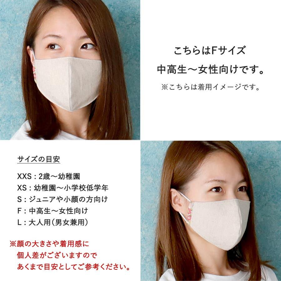 布マスク 大人マスク 立体 日本製 ゼブラ柄 デニム調 ガーゼ 綿 敏感肌 肌に優しい 洗える 5