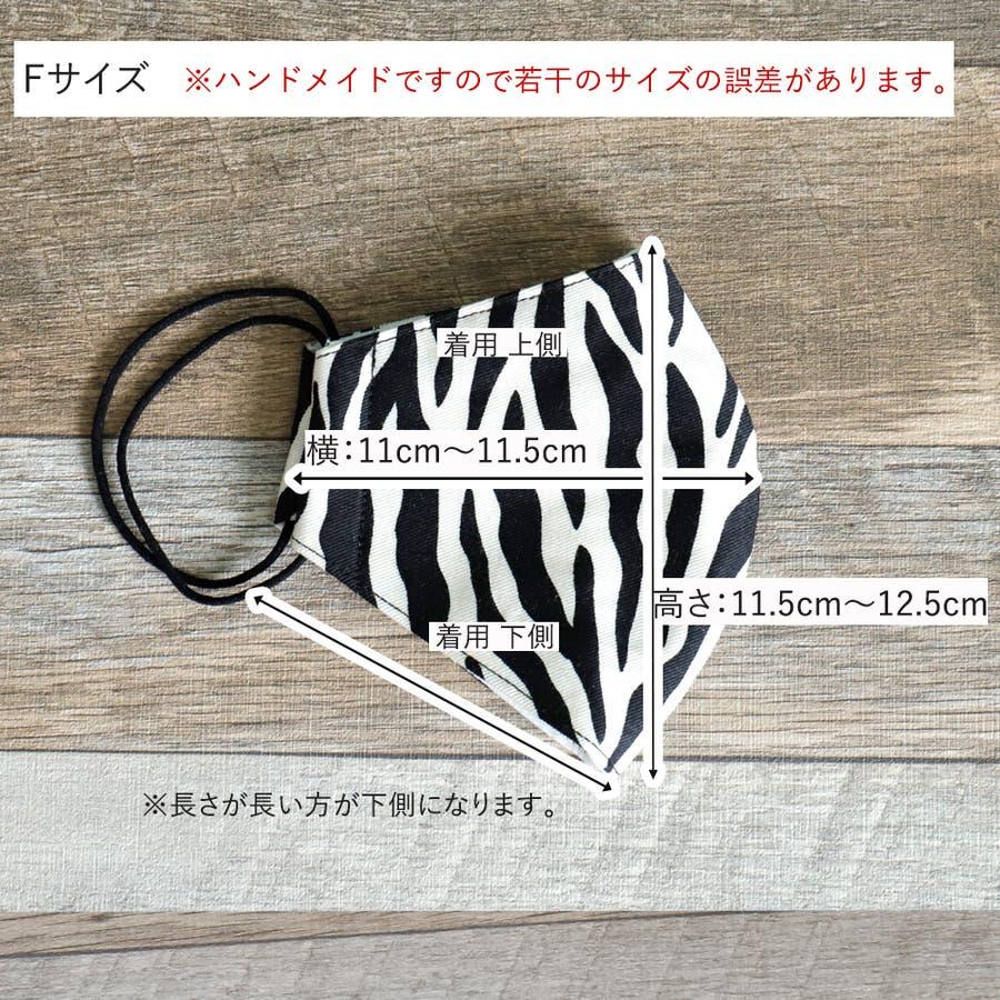 布マスク 大人マスク 立体 日本製 ゼブラ柄 デニム調 ガーゼ 綿 敏感肌 肌に優しい 洗える 6