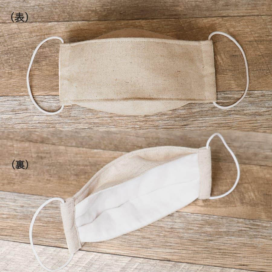 布マスク 大人マスク 舟形 大臣マスク 日本製 綿麻 ガーゼ 北欧 敏感肌 小顔効果 洗える 2
