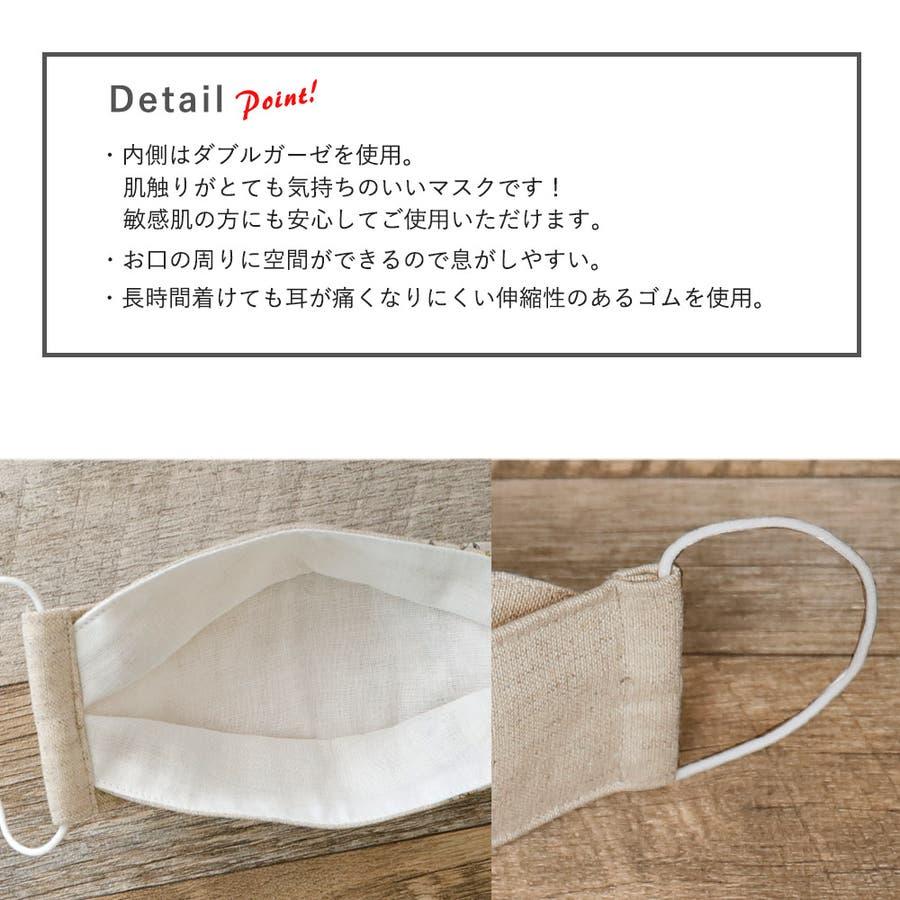 布マスク 大人マスク 舟形 大臣マスク 日本製 綿麻 ガーゼ 北欧 敏感肌 小顔効果 洗える 3