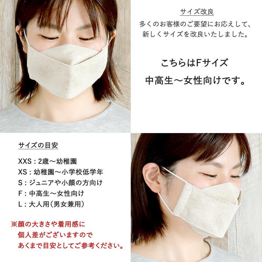 布マスク 大人マスク 舟形 大臣マスク 日本製 綿麻 ガーゼ 北欧 敏感肌 小顔効果 洗える 5