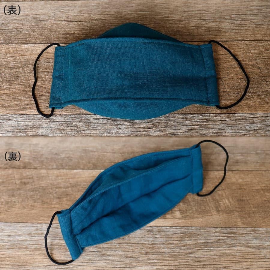 布マスク 大人マスク 舟形 大臣マスク 日本製 ガーゼ 綿 敏感肌 洗える 肌に優しい 2