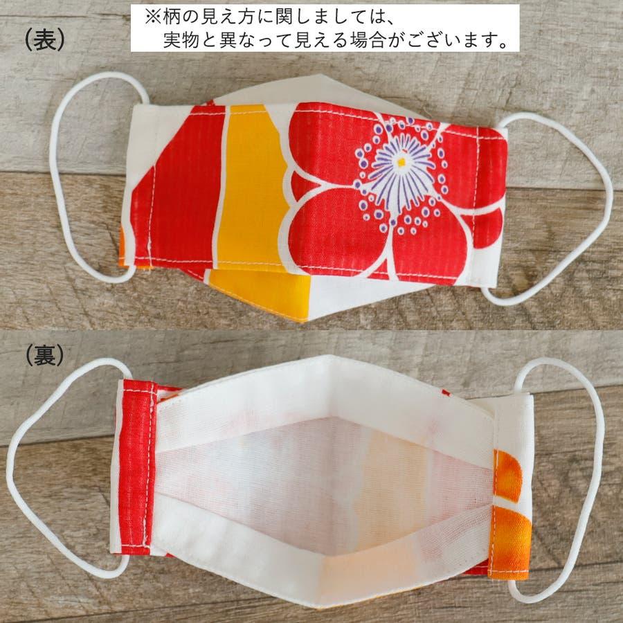 布マスク 子供マスク 舟形 大臣マスク 日本製 おまかせ 浴衣柄 和柄 綿 ガーゼ 敏感肌 3