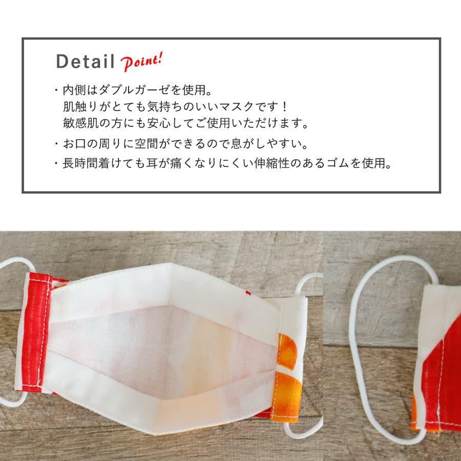 布マスク 子供マスク 舟形 大臣マスク 日本製 おまかせ 浴衣柄 和柄 綿 ガーゼ 敏感肌 4