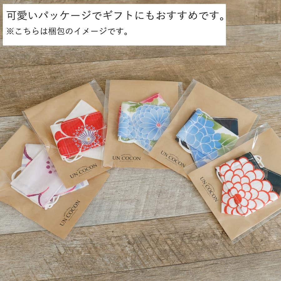 布マスク 子供マスク 舟形 大臣マスク 日本製 おまかせ 浴衣柄 和柄 綿 ガーゼ 敏感肌 5