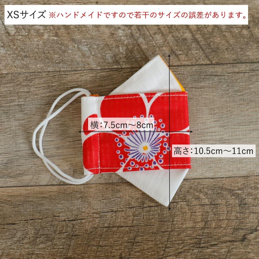 布マスク 子供マスク 舟形 大臣マスク 日本製 おまかせ 浴衣柄 和柄 綿 ガーゼ 敏感肌 7